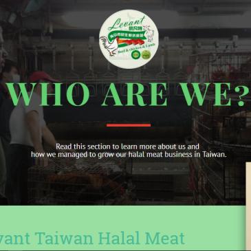 Website Levant Daging Halal Taiwan
